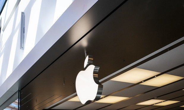 Apple Expands Express Store Concept